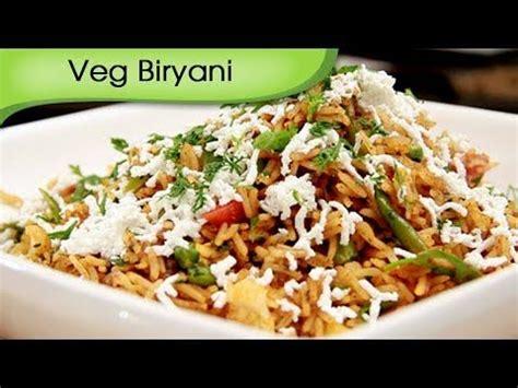 Essay on my favourite food chicken biryani recipes
